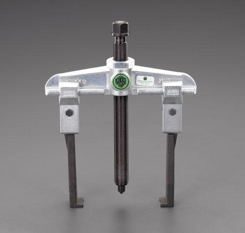 エスコ(ESCO) 250mm スライドアームプーラー(2本爪/薄爪) EA500CE-250