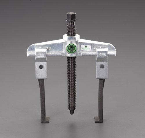 エスコ(ESCO) 90mm スライドアームプーラー(2本爪/薄爪) EA500CE-90