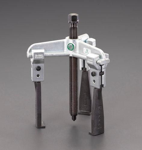 エスコ(ESCO) 120mm スライドアームプーラー(3本爪/薄爪) EA500CG-120