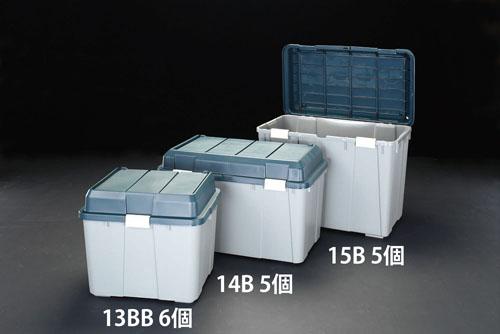 エスコ(ESCO) 780x460x490mm 収納ケース(樹脂製/5個) EA505-14B