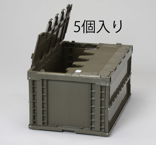 エスコ(ESCO) 649x439x340mm/75.9L 折畳コンテナ(OD/蓋付5個) EA506AA-7E