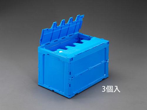 エスコ(ESCO) 649x440x419mm/92.2L 折畳コンテナ(青/蓋付3個) EA506AA-9A