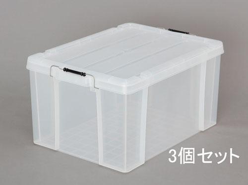 エスコ(ESCO) 624x450x330mm 収納ケース(バックル付/クリア/3個) EA506AB-48B