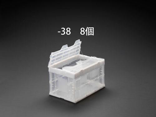エスコ(ESCO) 530x365x330mm/50L 折畳コンテナ(クリア/8個) EA506AL-38