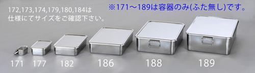 エスコ(ESCO) 636x448x183mm パーツトレー(深型/ステンレス製) EA508SB-189