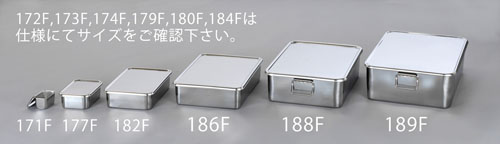 エスコ(ESCO) 636x448x183mm パーツトレー(深型/ステンレス製/ふた付) EA508SB-189F