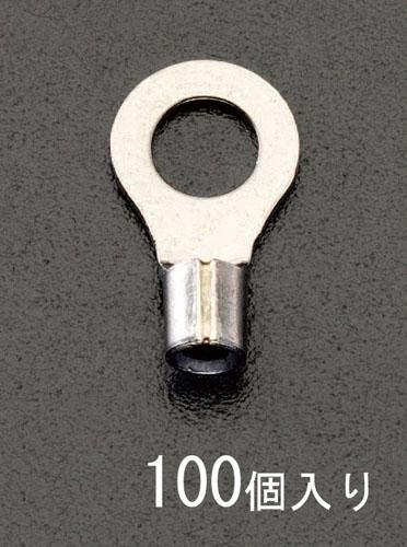 エスコ(ESCO) 14-8 [丸形]耐熱裸圧着端子(100個) EA538MA-214