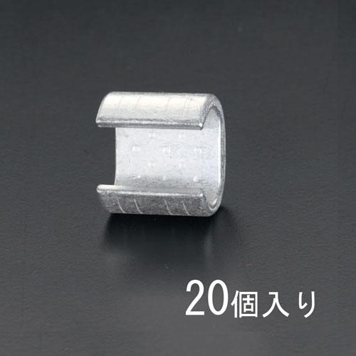 エスコ(ESCO) 241-288m T形コネクター(20個) EA539FA-288