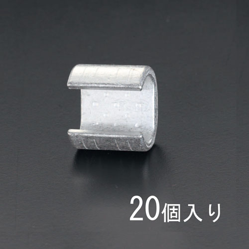 エスコ(ESCO) 289-365m T形コネクター(20個) EA539FA-365