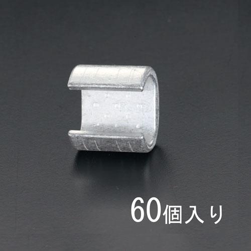 エスコ(ESCO) 77.0-98.0m T形コネクター(60個) EA539FA-98