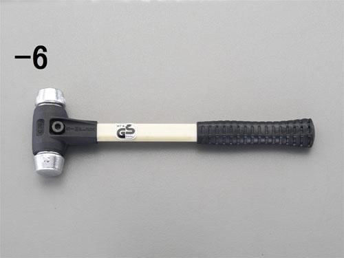 エスコ(ESCO) 1490g/50mm ハンマー(軟鉄・ハード/ファイバーG・H) EA575HB-8