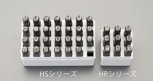 エスコ(ESCO) 3.2mm 英字 刻印セット EA591HS-3