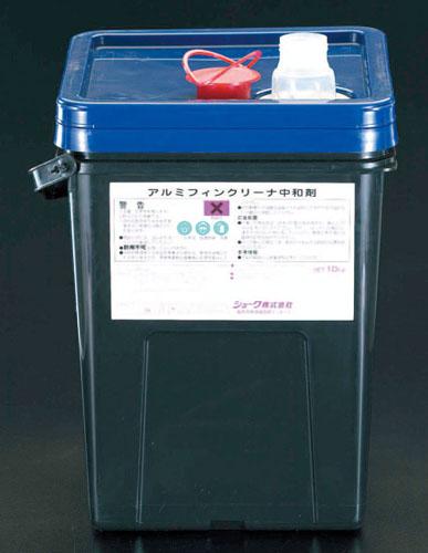 エスコ(ESCO) 10kg アルミフィンクリーナー中和剤 EA115-1C