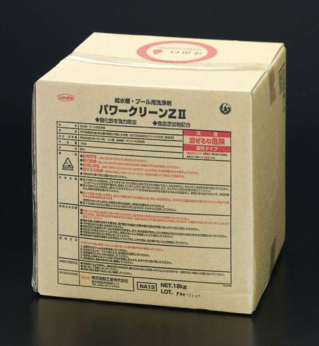 エスコ(ESCO) 18kg 給水槽洗浄剤 EA119-50A