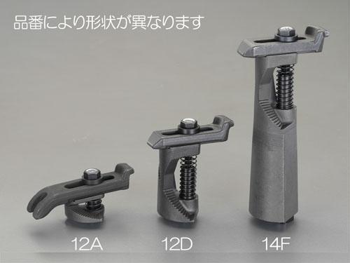 エスコ(ESCO) 呼16/50-120mm ステップクランプ EA637CE-16C