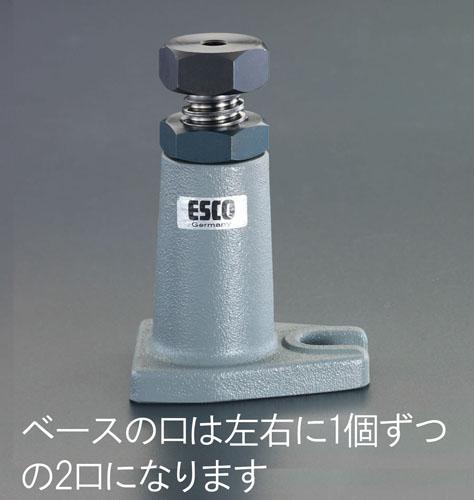 エスコ(ESCO) 320-550mm スクリュージャッキ EA637EB-550