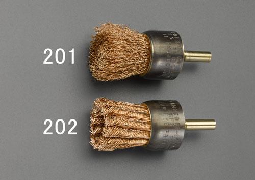 エスコ(ESCO) 25mm/6.35mm 軸付ワイヤーブラシ(ノンスパーキング) EA642KE-202