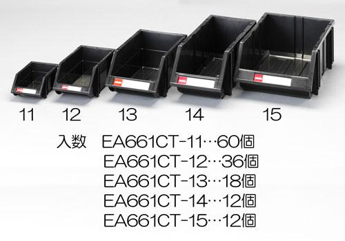 エスコ(ESCO) 121x180x84mm パーツトレー(ESD/60個) EA661CT-11