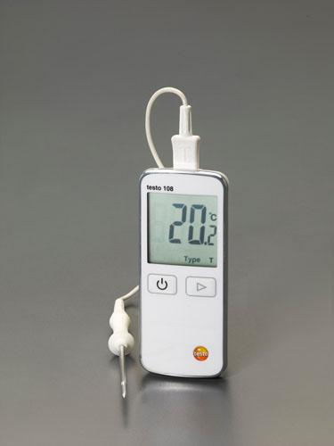 エスコ(ESCO)-50/+300℃ デジタル中心温度計(防水型) EA701AP-4