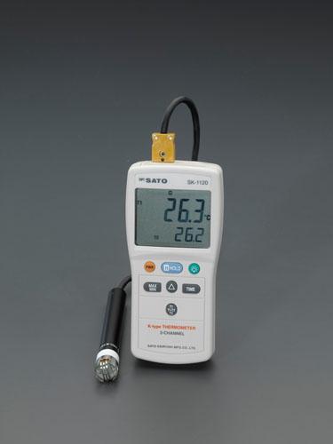 エスコ(ESCO)-203.3/+1368℃ デジタル温度計(2チャンネル) EA701SG-2