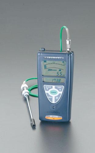 エスコ(ESCO) [都市ガス]高感度可燃性ガス検知器 EA702GC-12
