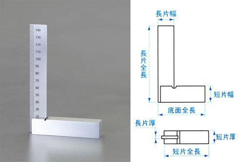 エスコ(ESCO) 250x165mm スクエアー・台付(目盛付) EA719AM-4