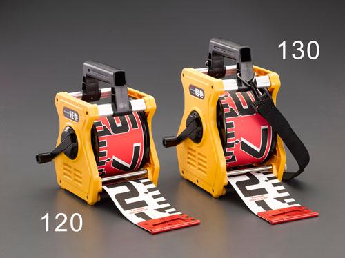 エスコ(ESCO) 150mmx50m 測量テープ(スタンド付) EA720MA-250