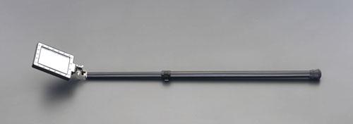 エスコ(ESCO) 75x100mm/0.6-1.0m 点検ミラー(LEDライト付) EA724BB-2