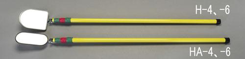 エスコ(ESCO) 188x150mm/1.23-4.0m 下水管ミラー(伸縮型) EA724H-4