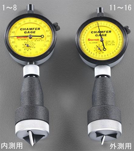 エスコ(ESCO) 25.0-50.0mm/0-90゜ 内側面取リゲージ EA725AA-4
