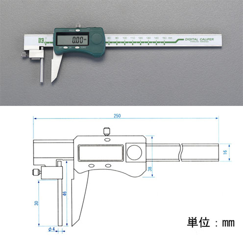 エスコ(ESCO) 150mm デジタルノギス(パイプ用) EA725CW-150