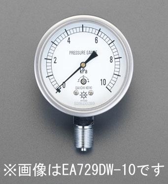 微圧計 EA729DX-3 エスコ(ESCO) G3/8