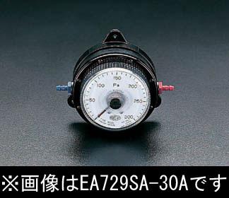 エスコ(ESCO) 0-1000pa 微差圧計 EA729SA-100A
