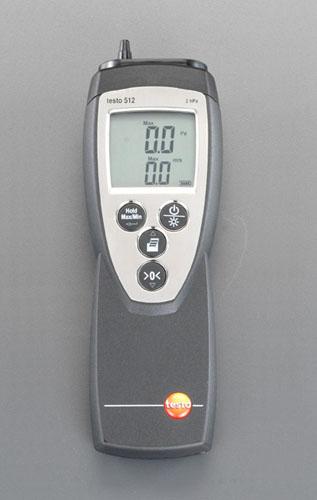 エスコ(ESCO) 風速演算機能付差圧計 EA739AJ