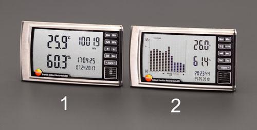 エスコ(ESCO) デジタル最高最低温度・湿度・気圧計 EA742CD-2