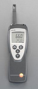 エスコ(ESCO) 温度・湿度計(デジタル) EA742DR