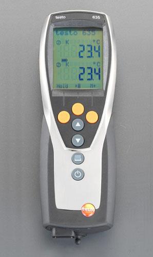エスコ(ESCO) 温度・湿度計(デジタル) EA742DS