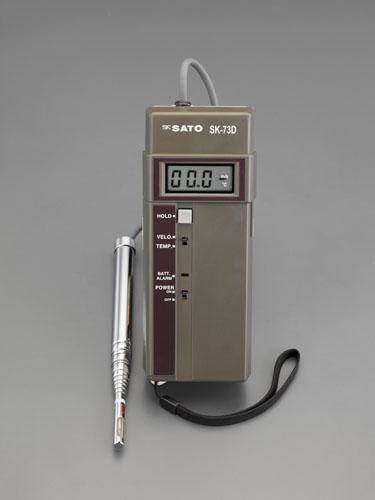 エスコ(ESCO) 風速・温度計 EA743SA