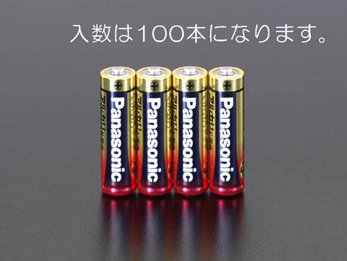 エスコ(ESCO) [単3x100本] 乾電池(アルカリ) EA758YA-3E