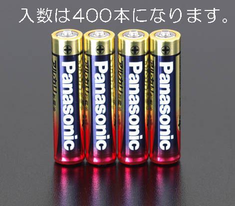エスコ(ESCO) [単4x400本] 乾電池(アルカリ) EA758YA-4F
