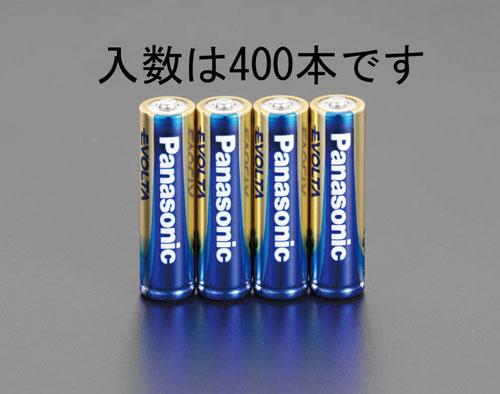エスコ(ESCO) [単3x400本] 乾電池・エボルタ EA758YR-3H