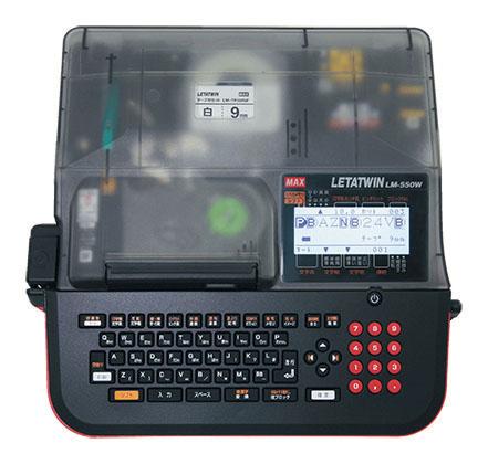 エスコ(ESCO) AC100V/[単3x4本] チューブマーカー EA761DC