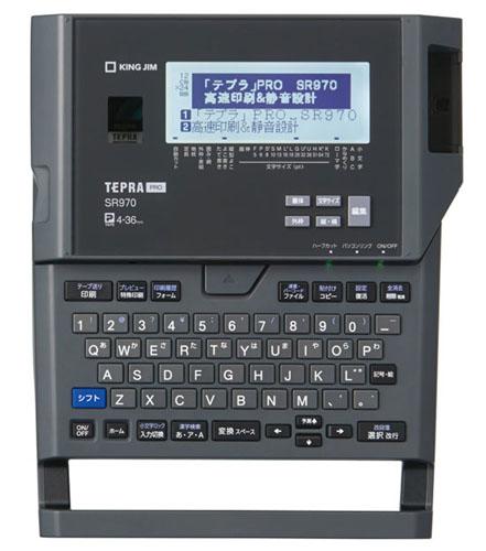 エスコ(ESCO) 4-36mm テ プ ラ EA761DL-3D
