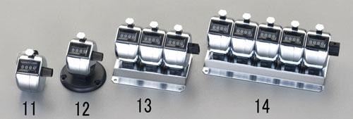 エスコ(ESCO) [4桁] 5連・台付き数取器 EA762AA-14