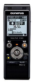 エスコ(ESCO) 8GB/2080時間 ICレコーダー EA763AC-43B