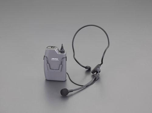 エスコ(ESCO) [単3x1本] ワイヤレスマイク(ヘッドセット型) EA763CF-6A