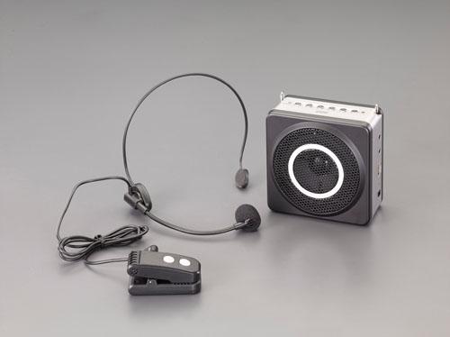 エスコ(ESCO) ワイヤレスポータブル拡声器 EA763CJ-6
