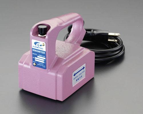 エスコ(ESCO) AC100V/16W 脱磁器 EA781BH-1