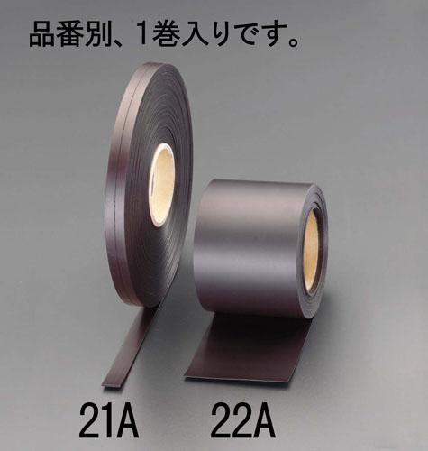 エスコ(ESCO) 19x2.0mm/20m ゴムマグネット EA781BX-21A