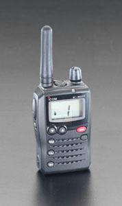 エスコ(ESCO) トランシーバー(電池・充電器付) EA790AF-14